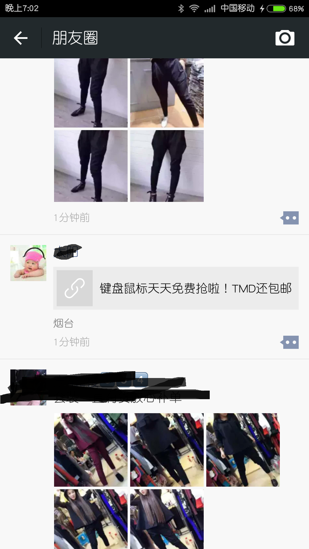 Screenshot_com.tencent.mm_2015-09-25-19-02-1921111111111111.png